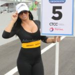 Cuarta Fecha CTCC 2016